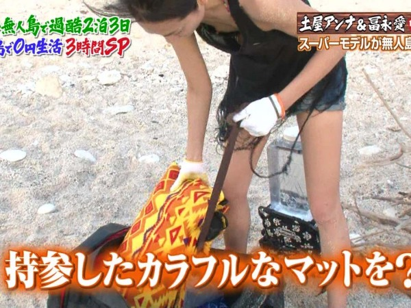 【放送事故画像】地上波で放送されたエロいシーンをまとめちゃいました!!! 12