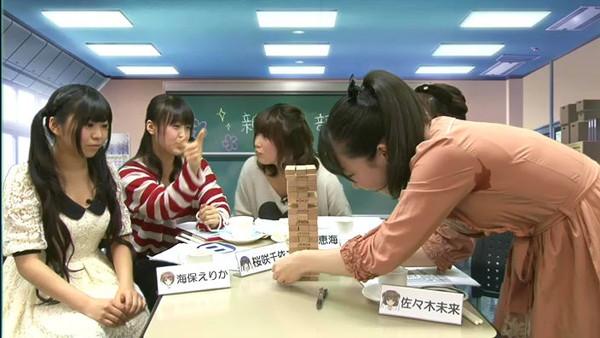 【放送事故画像】やってしまった女性たち!計算はずれ予想外の大量ワキ汗シリーズ第一弾! 17