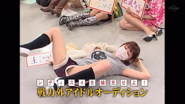 【放送事故エロ画像】地上波放送で芸能人たちが完全にやってしまっているハプニング画像を集めてみた結果ww 05