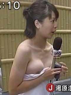 【放送事故エロ画像】地上波放送で芸能人たちが完全にやってしまっているハプニング画像を集めてみた結果ww 12