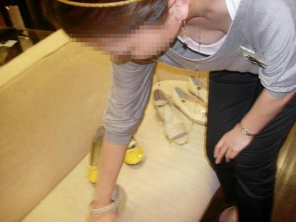 【エロ画像】女の子たちのいろんな角度のいろんなハプニング画像を集めてみました 05