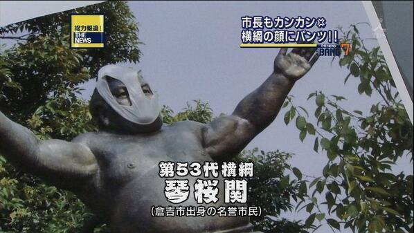 【おもしろ画像】エロとおバカとおもしろいは世界救う! 05