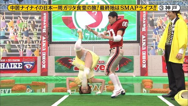 【放送事故画像】昔はこれでもよかったのに今はこれだけで放送事故な日本のテレビ業界ww