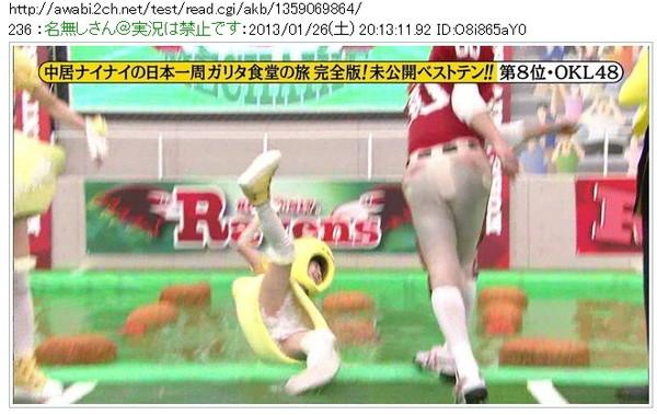 【放送事故画像】昔はこれでもよかったのに今はこれだけで放送事故な日本のテレビ業界ww 10