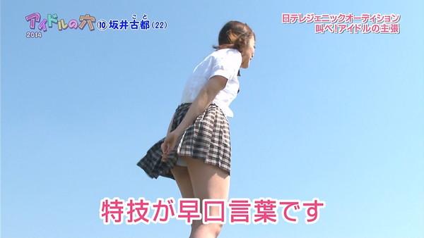 【放送事故画像】アイドルやグラビアモデルたちの地上波放送事故画像を集めてみましたww 18