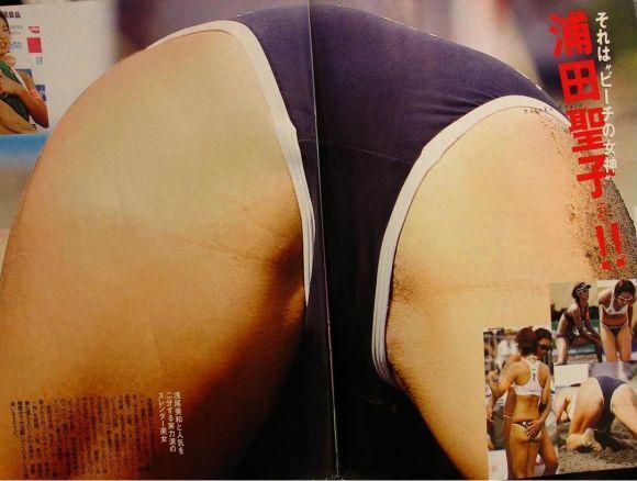 【マン毛画像】マン毛が写っている放送事故やマン毛が映っちゃった素人のハプニング画像を集めてみましたww 06