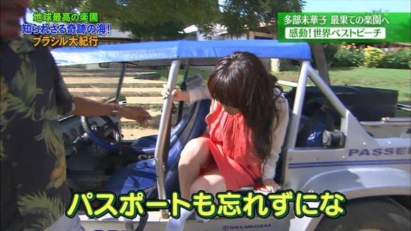 【放送事故画像】完全に放送事故にしか見えないテレビ番組のハプニング画像を集めてみましたwww 19