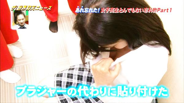 【放送事故画像】アイドルや芸能人のテレビで頑張っている放送事故画像を集めてみましたww 18