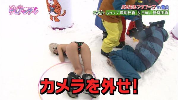 【放送事故画像】芸能人のエロい底力で放送事故ハプニング画像を集めてみましたww 01