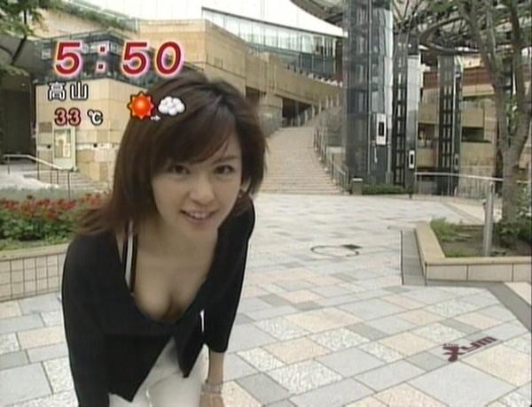 【放送事故画像】セクシー!!っと思う地上波放送のハプニング画像を集めてみましたww 19
