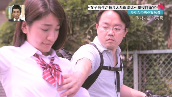 【放送事故画像】地上波放送でのカメラの前で誘惑をしてくる女性達の画像を集めてみましたww 14