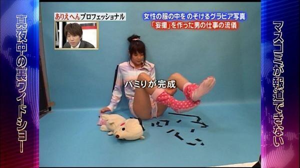 【放送事故画像】芸能人の地上波テレビ放送でのハプニング画像を集めてみましたww 16