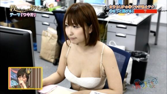【放送事故画像】なぜテレビに出ている女の子達はみんなスカートが短いのか気になる画像を集めてみましたww