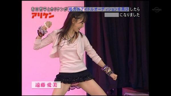 【放送事故画像】なぜテレビに出ている女の子達はみんなスカートが短いのか気になる画像を集めてみましたww 17
