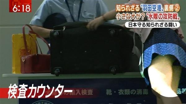 【放送事故画像】地上波放送の放送事故のエロいどころの画像を集めてみましたww 07