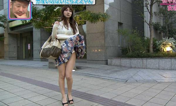 【ハプニング画像】ふわっと風が吹いた瞬間、ふわっとスカートがめくれ上がる! 04