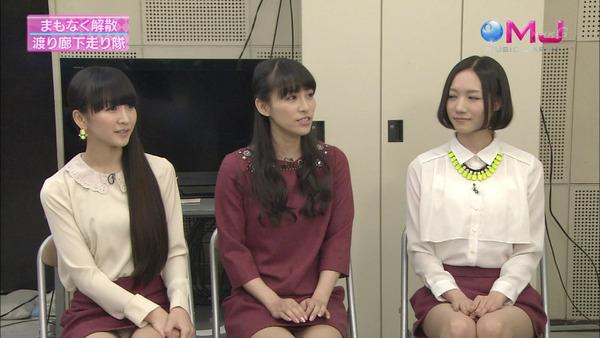 【放送事故画像】テレビでなんてエロい表情するんだこの女達は! 19