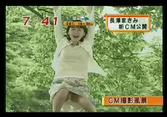 【放送事故画像】テレビで映ってる有名人のパンツが見たい人集合!! 08