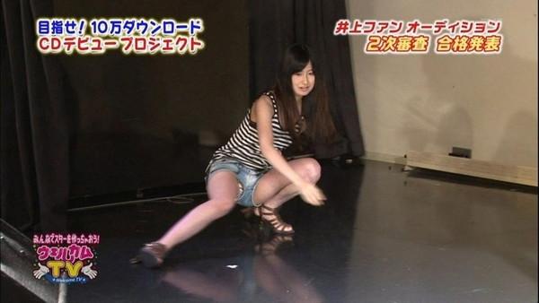 【放送事故画像】テレビで映ってる有名人のパンツが見たい人集合!! 10