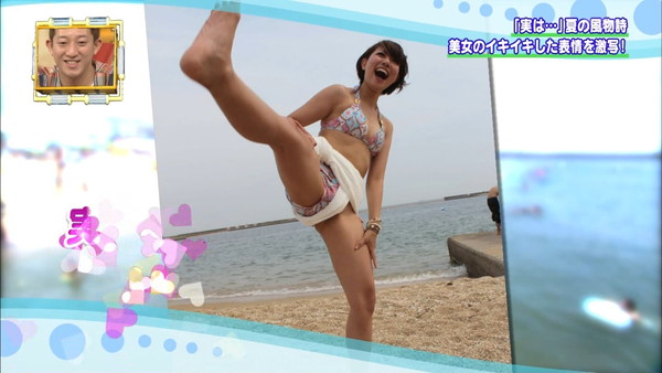 【放送事故画像】カメラの前で股を広げる女達の股の隙間が気になる! 08