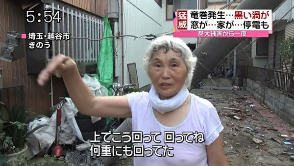 【放送事故画像】最高なカメラアングルから映ったオッパイ最高ww 03