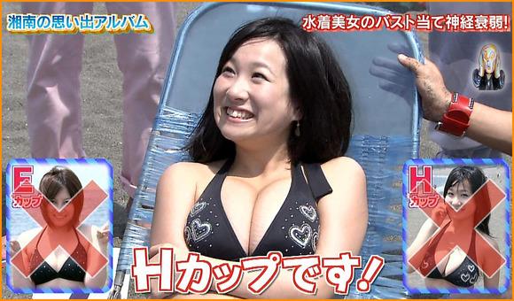 【放送事故画像】カメラの前で自分のパイオツ強調する女達w 07