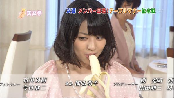 【放送事故画像】カメラの前で舐めたり咥えたり!エロい顔な満載ww 04