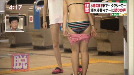 【放送事故画像】最近のテレビはここまでしないと視聴率取れないらしいぞww 01