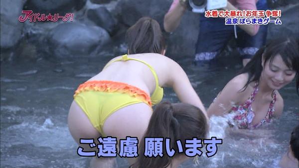 【放送事故画像】最近のテレビはここまでしないと視聴率取れないらしいぞww 16