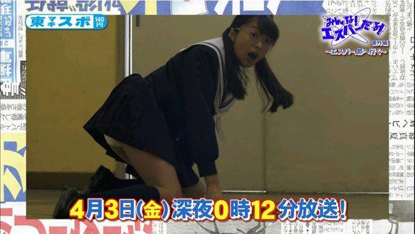 【放送事故画像】テレビに映ったパンツや見えてそうな際どい画像! 15