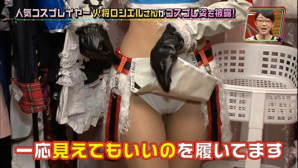 【放送事故画像】テレビにがっつり映し出されたパンツがこちらw 05