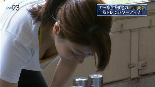 【放送事故画像】思わず谷間に何かはさみたくなるオッパイ! 14
