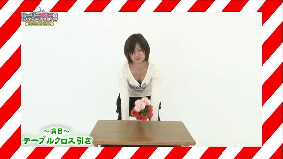 【放送事故画像】思わず谷間に何かはさみたくなるオッパイ! 15