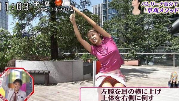 【放送事故画像】ん~パンツが見えてるような見えてないような・・・
