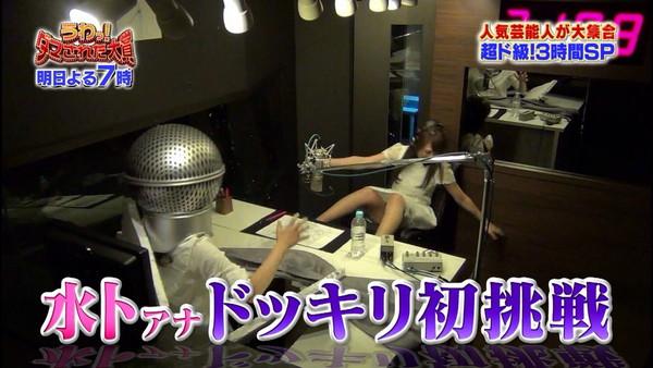 【放送事故画像】ん~パンツが見えてるような見えてないような・・・ 05