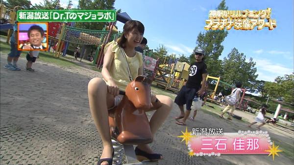 【放送事故画像】女の子がそんな足開いたらいけません!って、お母さんに教わらなかったの? 08