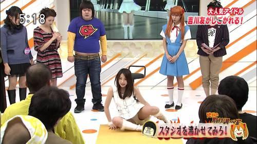 【放送事故画像】女の子がそんな足開いたらいけません!って、お母さんに教わらなかったの? 12