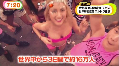 【放送事故画像】テレビで映ったオッパイや谷間見たい人集合!! 13