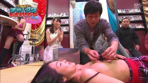 【放送事故画像】自分の恥ずかしい姿をテレビに流される女達! 01