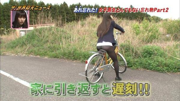 【放送事故画像】自分の恥ずかしい姿をテレビに流される女達! 19