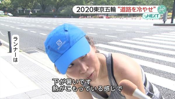 【放送事故画像】カメラの前でオッパイぷら~んってしてる女達ww 04