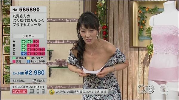【放送事故画像】カメラの前でオッパイぷら~んってしてる女達ww 05