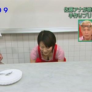 【放送事故画像】カメラの前でオッパイぷら~んってしてる女達ww 17