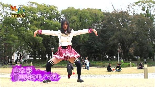 【放送事故画像】こんなパンツ見たところでどぉってんだよww 04