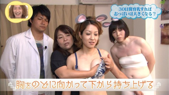 【放送事故画像】テレビに映されたただエロい企画の映像ww 09
