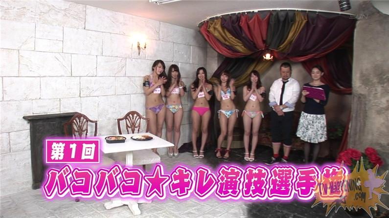 【お宝キャプ画像】バコバコTVで水着美女達のキレ芸選手権勃発wwどんなエロいキレ方するのか?ww