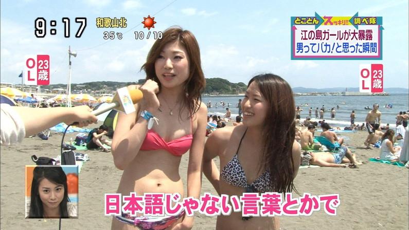 【水着キャプ画像】今年の夏はどんな素人美女の水着が見れるか楽しみだwwww 12