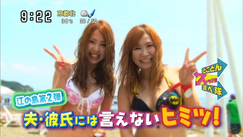 【水着キャプ画像】今年の夏はどんな素人美女の水着が見れるか楽しみだwwww 19