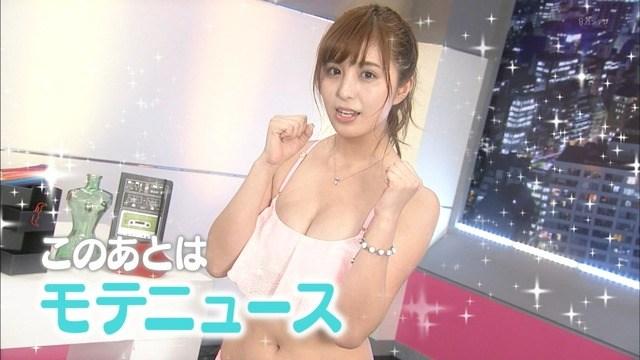 【胸ちらキャプ画像】自分の胸元に注目を集めアピールする女性タレント達! 10