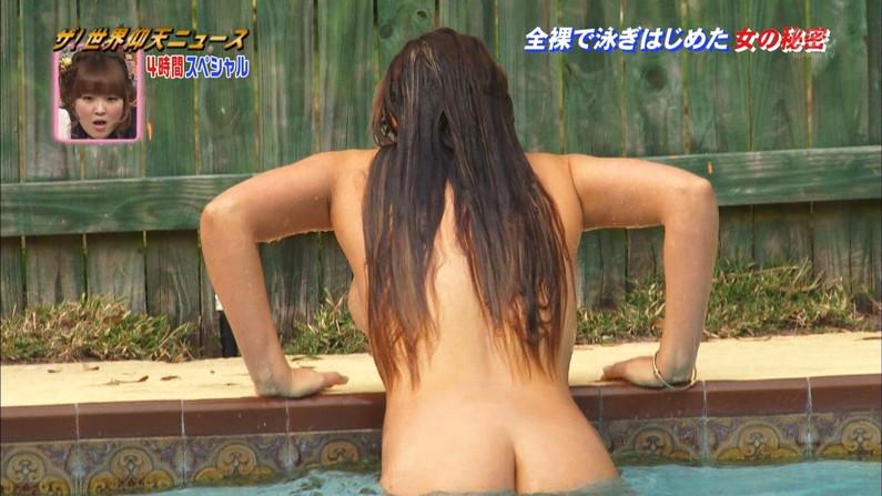 【お尻キャプ画像】AKB矢倉楓子がテレビでハンケツ晒してしまう放送事故発生!!!!!! 05